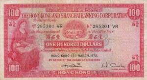 Hong Kong, 100 Dollars, 1972, VF, p183c