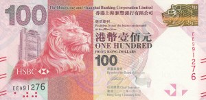 Hong Kong, 100 Dollars, 2012, UNC, p214b
