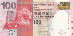 Hong Kong, 100 Dollars, 2014, UNC, p214d