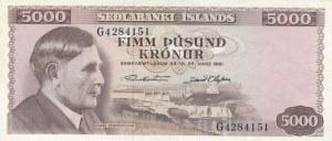 Iceland, 5.000 Kronur, 1961, XF, p47