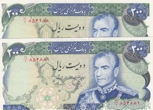 Iran, 200 Rials , 1974/1979, UNC (-), p103d, (Total 2 banknotes)