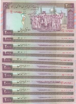 Iran, 2.000 Rials, 2005, UNC, p141j, (Total 10 banknotes)