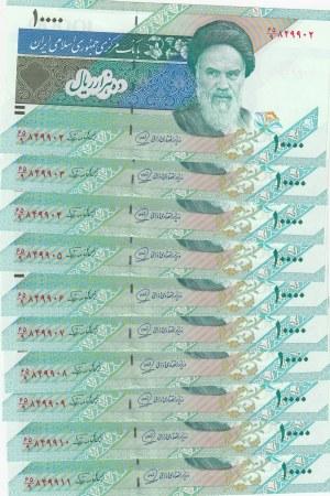 Iran, 10.000 Rials , 1995, UNC, p146c, (Total 10 consecutive banknotes)