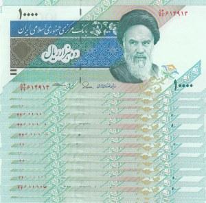Iran, 10.000 riyal, 2009, UNC, p146h