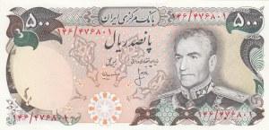 Iran, 500 Rials, 1974/1979, UNC, p14b