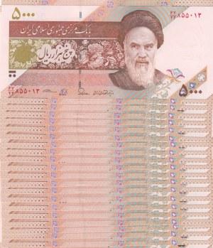 Iran, 5.000 Rials, 2013, UNC, p152 , Total 25 banknotes