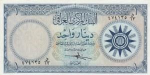 Iraq, 1 Dinar, 1959, AUNC, p53a