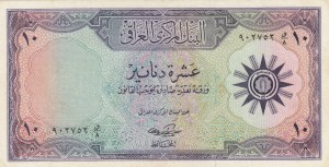Iraq, 10 Dinars, 1959, XF, p55