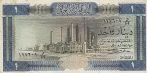 Iraq, 1 Dinar, 1971, VF, p58