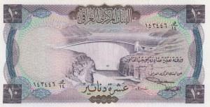 Iraq, 10 Dinars, 1971, AUNC, p60
