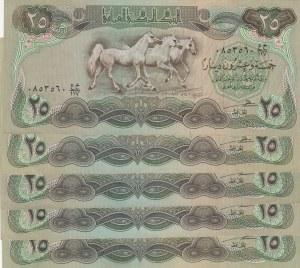 Iraq, 25 Dinars, 1980, XF, p66b, Total 5 banknotes