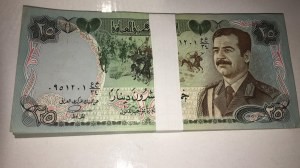 Iraq, 25 Dinars, 1986, UNC, p73a, BUNDLE