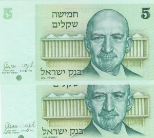 Israel, 5 Sheqel, 1978, Different conditions between UNC and AUNC, p44