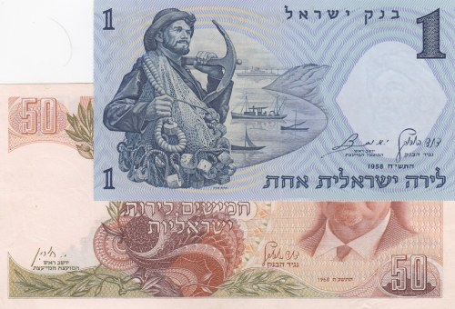 Israel,  Different 2 banknotes