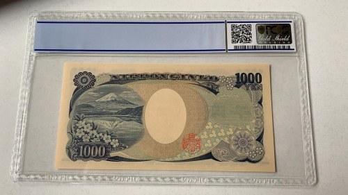 Japan, 1000 Yen, 2004, UNC, p104d