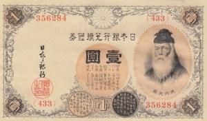 Japan, 1 Yen, 1916, UNC, p30b