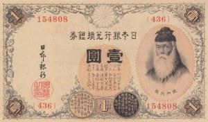 Japan, 1 Yen, 1916, UNC, p30c