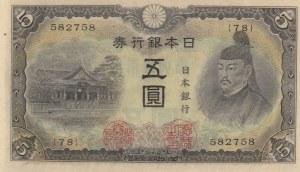 Japan, 5 Sen, 1944, UNC, p55a