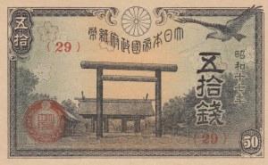 Japan, 50 Sen, 1982/44, UNC, p59