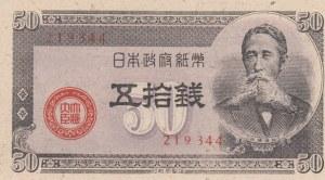 Japan, 50 Sen, 1948, UNC, p61a