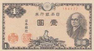 Japan, 1 Yen, 1946, UNC, p85