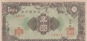 Japan, 50 Yen, 1946, UNC, p86