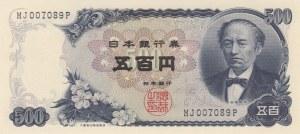 Japan, 500 Yen, 1969, UNC, p95b