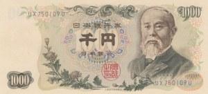 Japan, 1.000 Yen, 1963, UNC, p96b