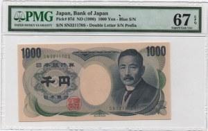 Japan, 1000 Yen, 1990, UNC, p97d
