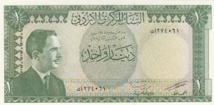 Jordan, 1 Dinar, 1959 (1965), UNC, p10a