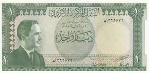 Jordan, 1 Dinar, 1959, UNC, p14b