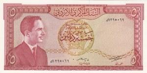 Jordan, 5 Dinars, 1959, UNC, p15b