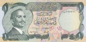 Jordan, 1 Dinar, 1975, UNC, p18f