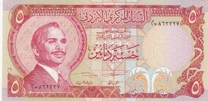 Jordan, 5 Dinars, 1975/1992, UNC, p19d