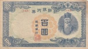 Korea, 100 Yen/100Won, 1947, FINE, p46a
