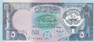 Kuwait, 5 Dinars, 1980/1991, AUNC(-), p14c