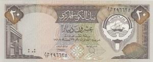 Kuwait, 20 Dinars, 1986-91, UNC, p16b