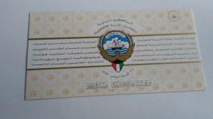 Kuwait, 1 Dinar, 1993, UNC, pcs1
