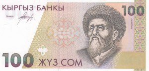 Kyrgyzstan, 100 Som, 1994, UNC, p12a