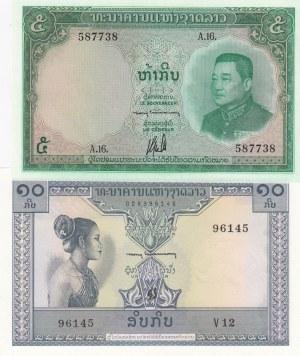 Lao, 5 Kip, 10 Kip,  UNC,  Total 2 banknotes