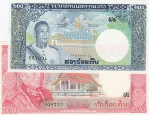 Lao,  Different 2 banknotes