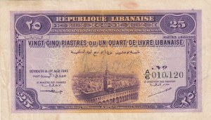 Lebanon, 25 Piastres, 1942, VF, p36