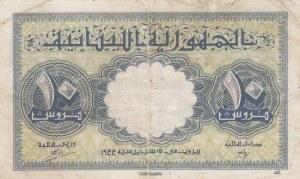 Lebanon, 10 Piastres, 1944, VF (+), p39