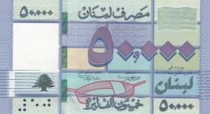 Lebanon, 50.000 Livres, 2012, UNC, p94b