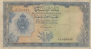 Libya, 1 Libyan Pound, 1963, FINE, p25