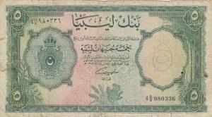 Libya, 5 Libyan Pounds, 1963, POOR, p26