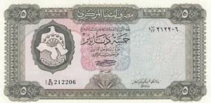 Libya, 5 Dinars, 1972, UNC, p36b