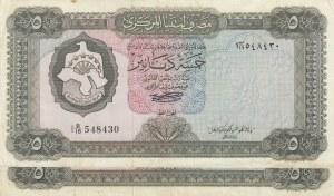 Libya, 5 Dinars (2), 1972, VF, p36b