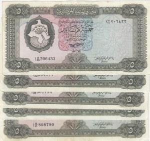 Libya, 5 Dinars, 1972, VF, p36b, Total 5 banknotes