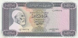 Libya, 10 Dinars, 1972, AUNC(-), p37b